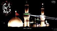 موزیک ویدیو  فرمانده اَلسلام